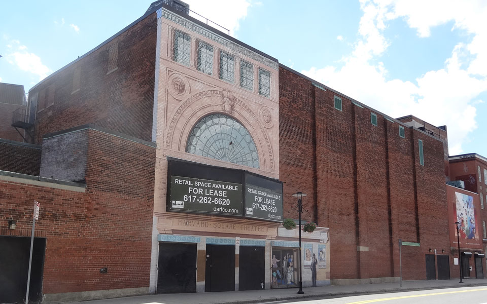 Harvard Square Cinema building - June 2017
